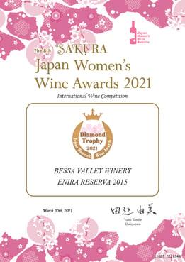 SAKURA Enira Reserva 2015 Diamond 2021